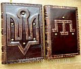Ежедневник блокнот кожаная обложка герб тризуб ручная работа формат а5 оригинальный подарок, фото 9
