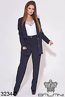 Женский брючный деловой костюм тёмно-синий