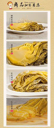 Квашенная капуста Денши 250г, фото 2