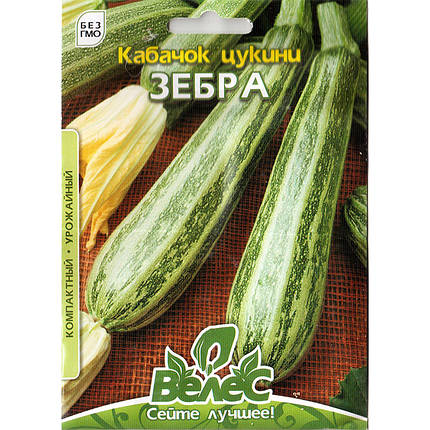 """Насіння кабачка раннього, високоврожайного """"Зебра"""" (15 р) від ТМ """"Велес"""", фото 2"""