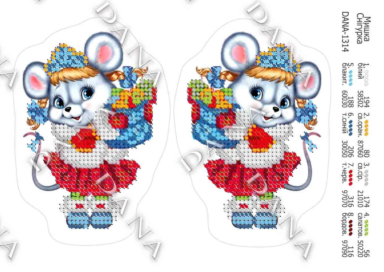 Мышка-Снегурочка А5