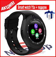 Умные наручные часы Smart Watch Y1S   Smart watch Y1S