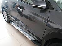 Боковые пороги(площадка) для  Hyundai TUCSON (2015+)