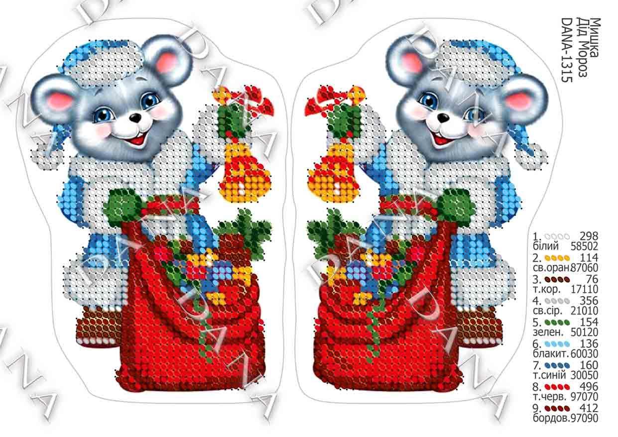 Мышка- Дед Мороз А5