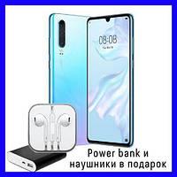 Мобильный телефон Huawei P30 Pro, наушники, Power bank в подарок