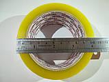 Стрічка пакувальна (скотч) 45*100 (40 мкм) ProDAL, фото 5
