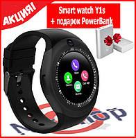 Умные наручные часы Smart Watch Y1S   Smart watch Y1S + Power Bank 10400 mAh в подарок!