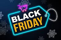 Black Friday -11 % на все