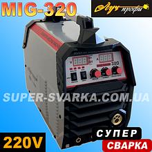 Луч Профи MIG/MMA 320 сварочный полуавтомат