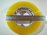 Стрічка пакувальна (скотч) 48*200 (40 мкм) ALD Product, фото 6