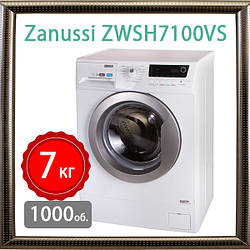 Стиральная машина Zanussi ZWSH7100VS