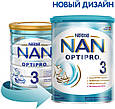 Смесь Nestle NAN Optipro 3, 12+, 800г, фото 5