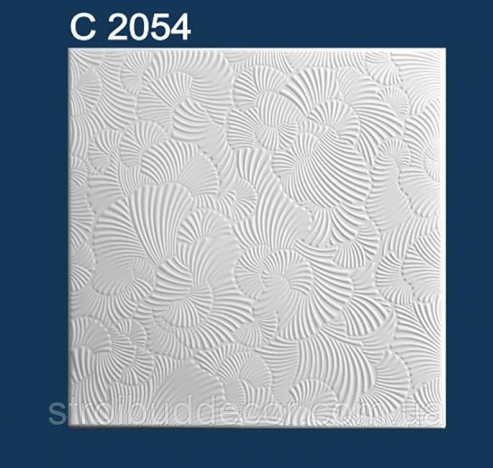 Плита потолочная пенополистирольная C2054 Белый Калейдоскоп Solid 1м2