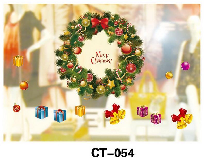 Новогодняя наклейка на окно, белая, 64*80 см (080631-CT-054)