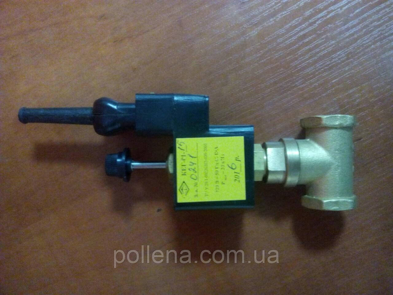 """Електромагнітний газовий клапан 1/2"""" 220В імпульсний"""