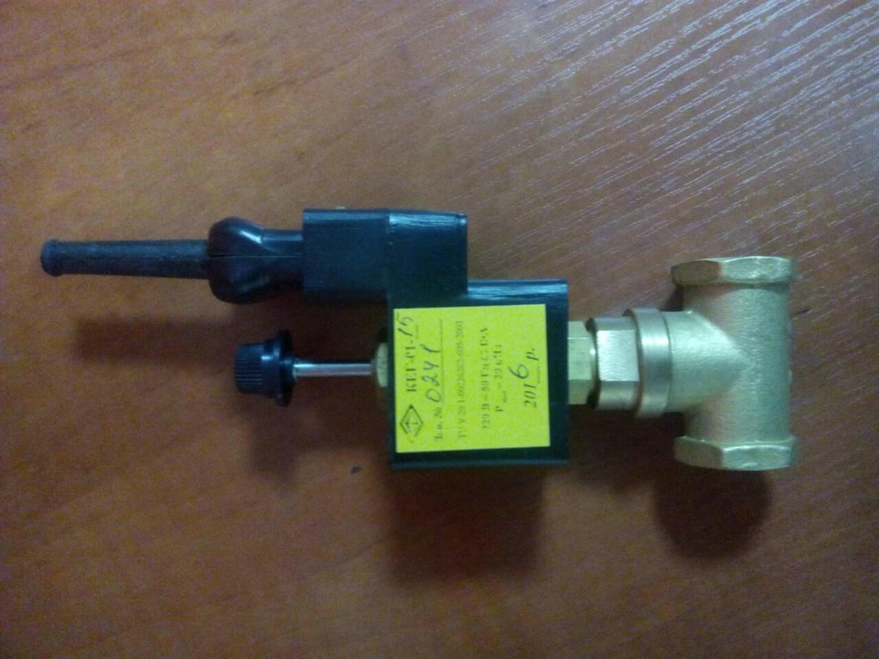 """Газовый клапан 1/2"""" 220В импульсный"""