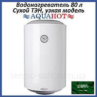 Бойлер 80 литров Aquahot Slim AQHEWHV80SLDDRY. Электрический накопительный водонагреватель с сухим ТЕНом