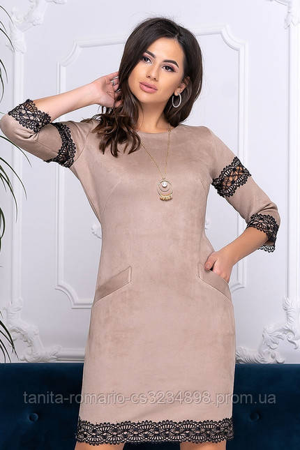 Повседневное платье 9216 Пудра