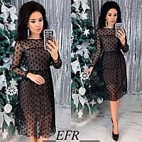 Платье женское  в расцветках 38780, фото 1