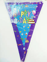 Гирлянда-флажки (вымпел) Happy Birthday голубая 2м