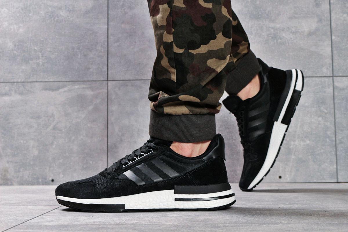Кроссовки мужские Adidas, черные (16183) размеры в наличии ► [  45 (последняя пара)  ]