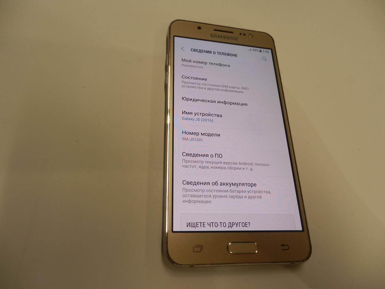 Мобильный телефон Samsung Galaxy J5 2016 Duos SM-J510H 230ВР