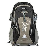 Рюкзак туристический каркасный Royal Mountain 1182 black-grey на 50 л с дождевиком, фото 1