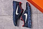 Кроссовки мужские 16252, Nike Free 3.0 (топ ААА), темно-синие ( 40 42 43 44 45  ), фото 7