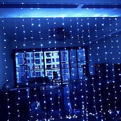 Гирлянда Водопад 2 м х 2 м, 240 LED (Штора, Занавес, Curtain lights)