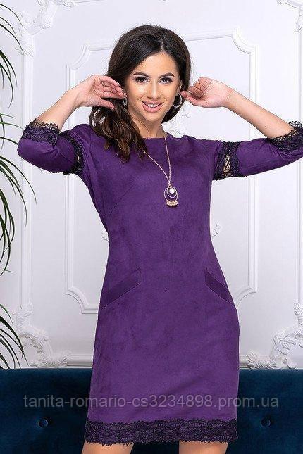 Повседневное платье 9216 Фиолетовый