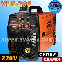 Shyuan MIG/MMA 290 сварочный полуавтомат