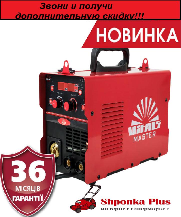 Сварочный полуавтомат/ инвертор MIG-MAG + MMA, 140А, Латвия, Vitals Master MIG 1400T Digital