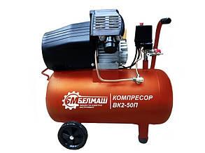 Компрессор Белмаш ВК2-50П