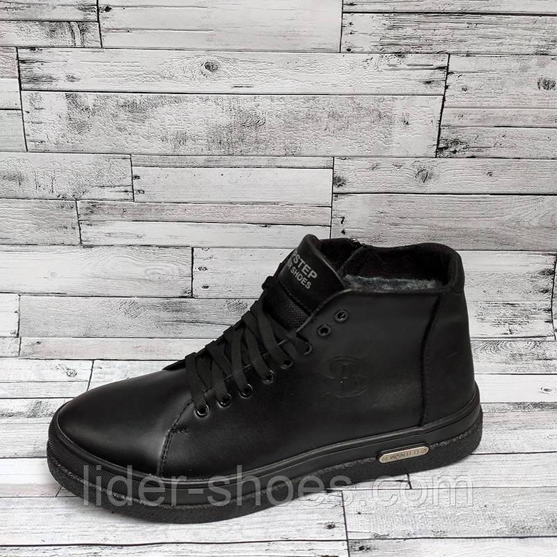 Мужские кожаные ботинки на шнурках