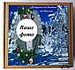Новорічний подарунковий набір №14 з грамотою від Діда Мороза чи Миколая та вашим фото за бажанням, фото 6