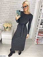 Длинное теплое повседневное платье под поясом с карманами арт 0126