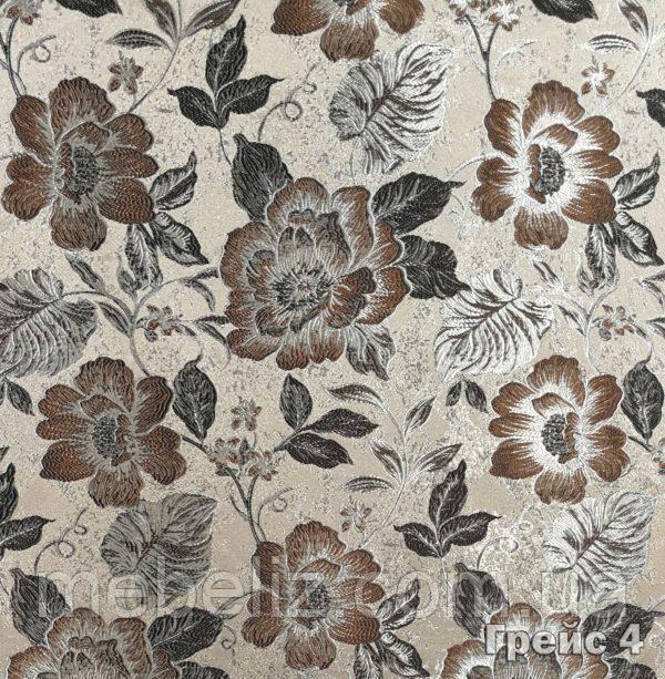 Мебельная ткань жаккард Грейс 4