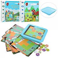 Настольная игра логическая (карточки, фишки с животными), в коробке 21-21-4см, 968-1-2-3