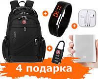"""Рюкзак Swissgear 8810 (Power Bank, LED часы, наушники и кодовый замок в подарок), 35 л, 17"""" + USB + дождевик"""