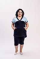 Прогулочный костюм для женщин Plus Size