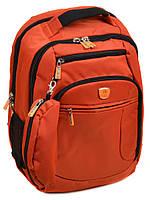 Спортивний рюкзак з щільною спинкою Power In Eavas 5143 Помаранчевий