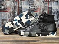 Зимние ботинки  на меху Philipp Plein, черные (31081) размеры в наличии ► [  41 (последняя пара)  ]