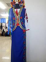 Український національний костюм