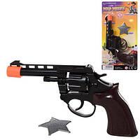 Игрушка Пистолет на пистонах 18 см