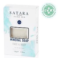 Натуральное израильское мыло для умывания, 130 г, Satara Dead Sea