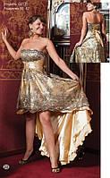 Платье женское Вечернее с хвостом шлейф золотое
