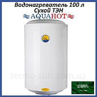 """Водонагреватель Aquahot """"Superaquahot"""" SAQHEWHV100DRY 100 л"""