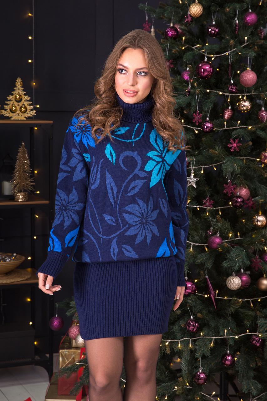 Молодежный костюм Вероника синий-джинс-василек-бирюза (44-48)