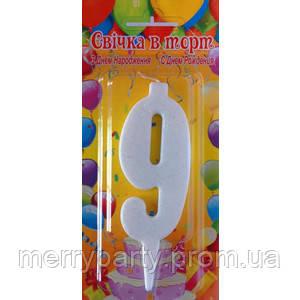 7 см Свічка - цифра 9, біла з блискітками