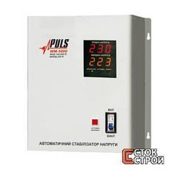 Стабилизатор Puls WM-5000